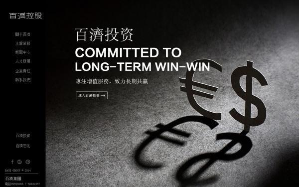 南京百济集团网站
