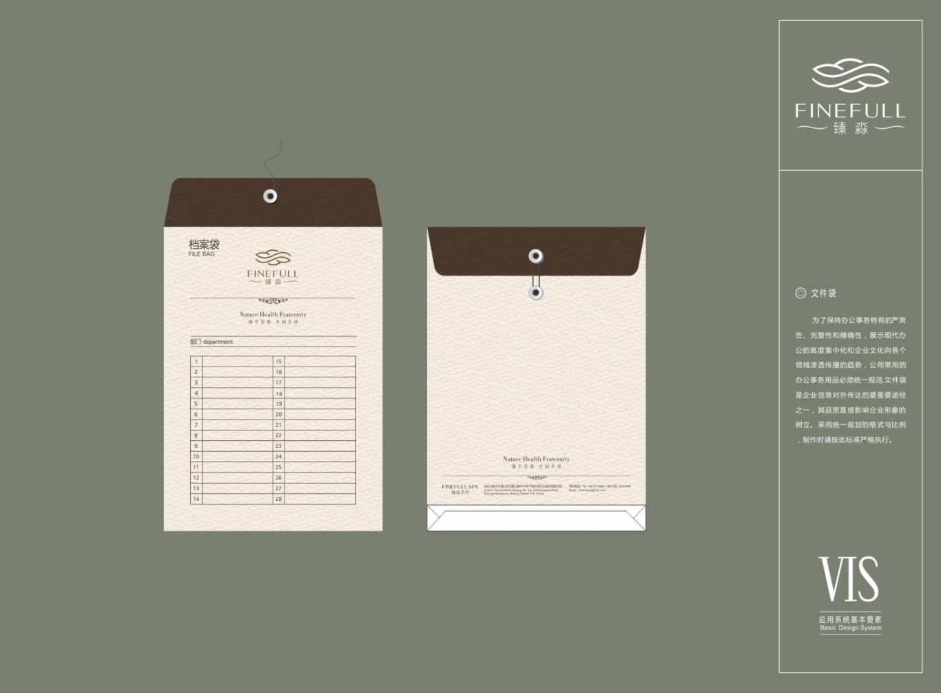 北京五星级FINEFULL-SPA水疗中心标志及VI设计图23
