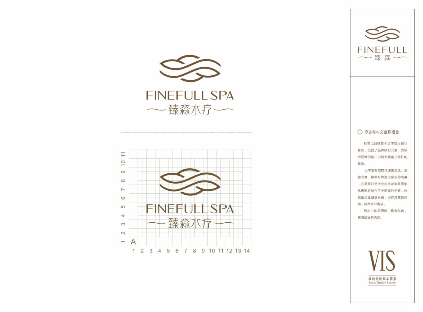 北京五星级FINEFULL-SPA水疗中心标志及VI设计图11