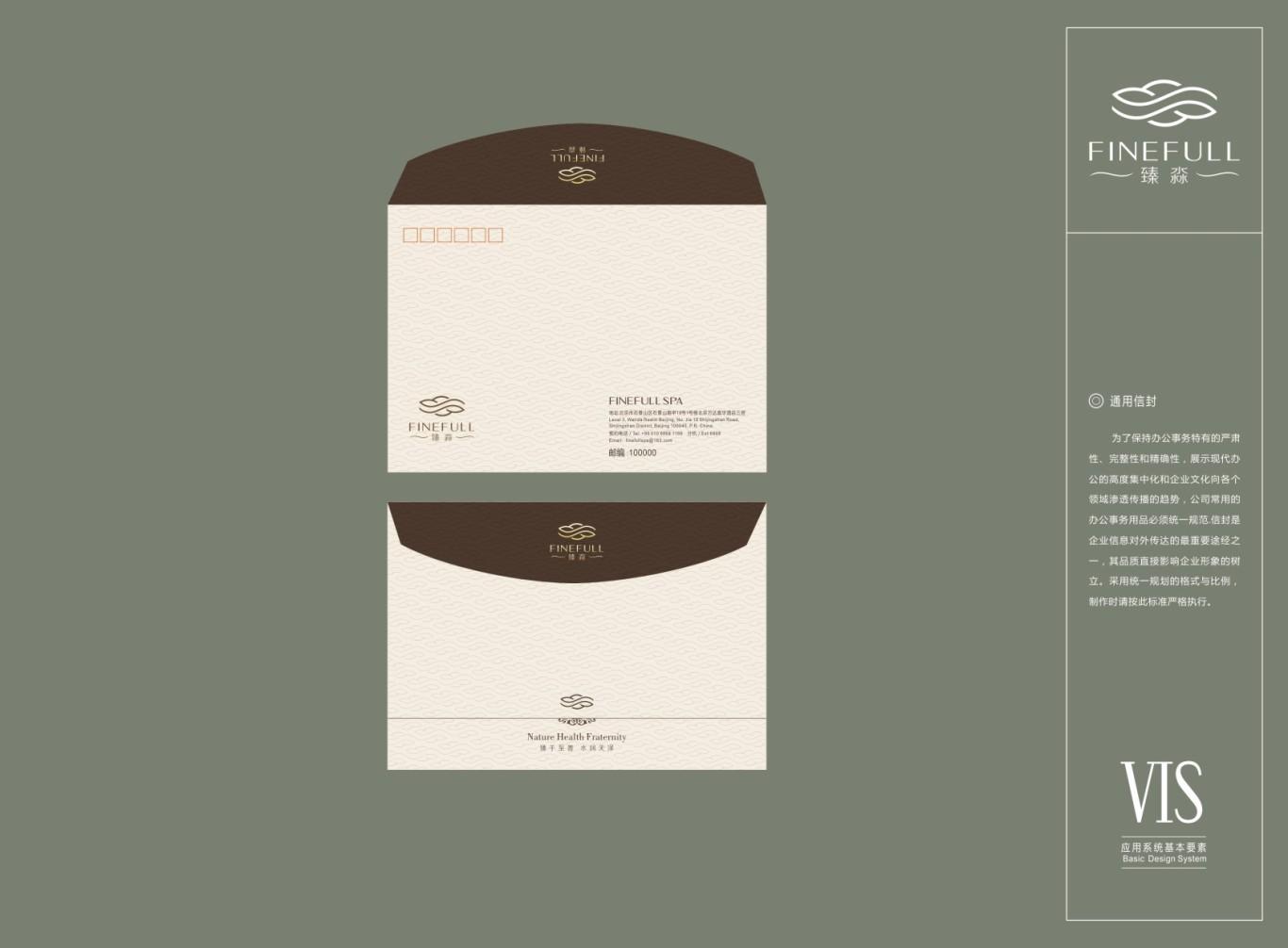北京五星级FINEFULL-SPA水疗中心标志及VI设计图17