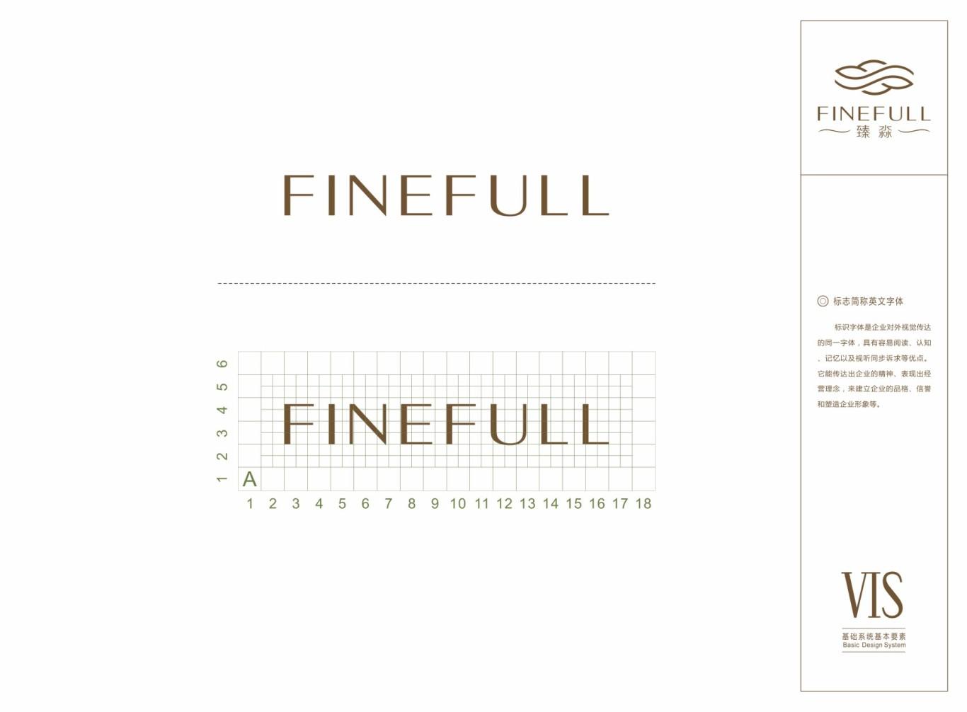 北京五星级FINEFULL-SPA水疗中心标志及VI设计图6