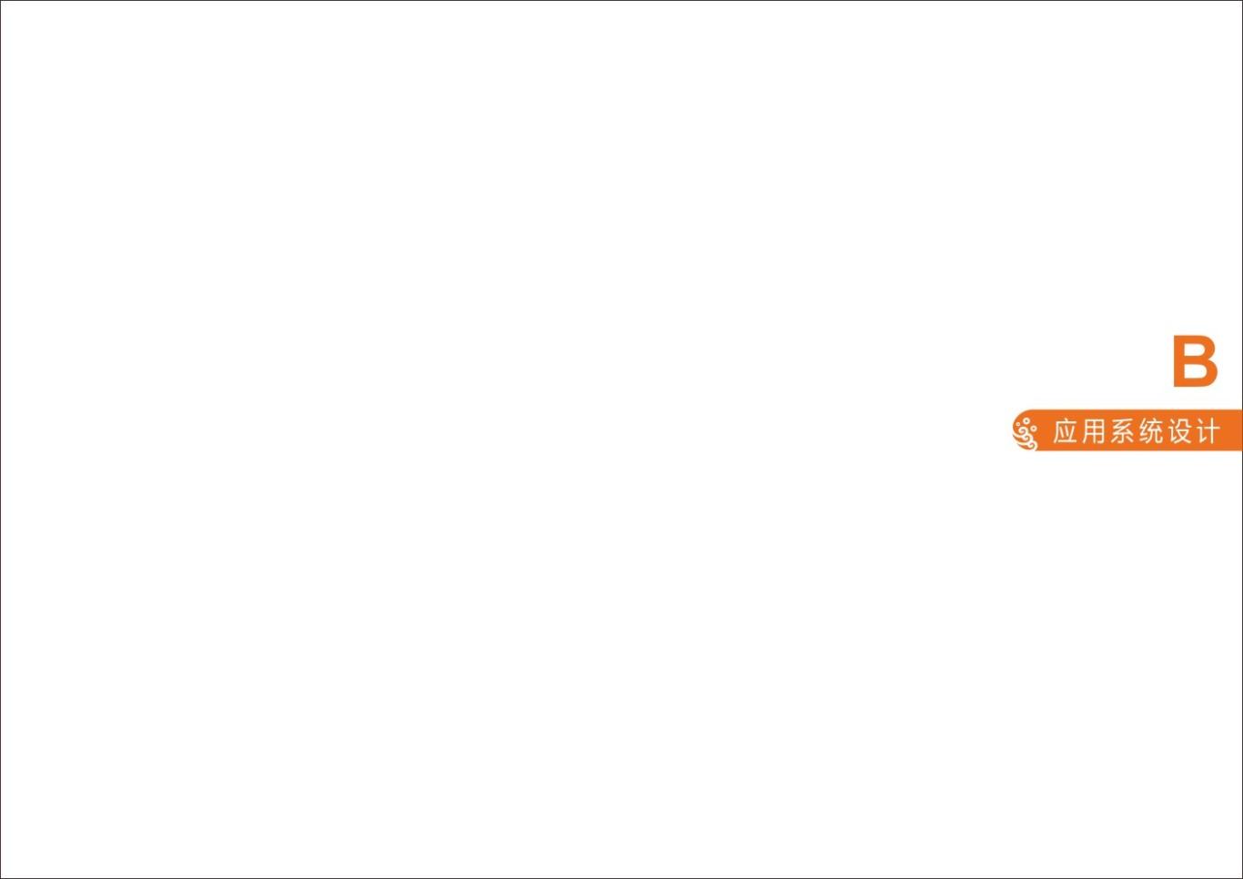 四川广融钱多多品牌及VI形象设计图1