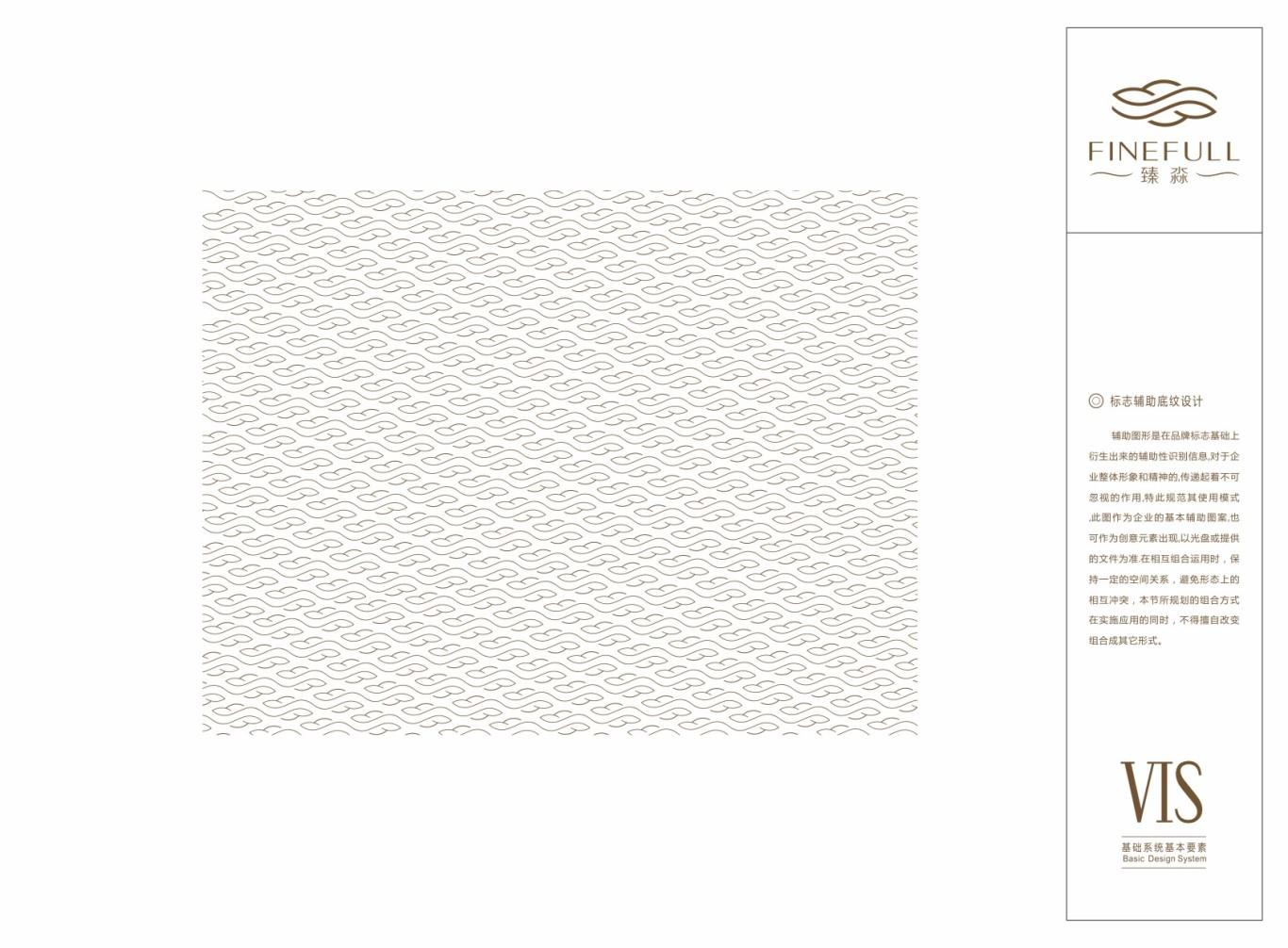 北京五星级FINEFULL-SPA水疗中心标志及VI设计图14