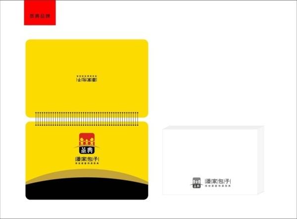 潘家包子餐饮连锁品牌形象升级改造图1