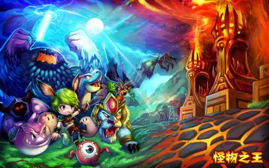 web游戏《怪物之王》图1