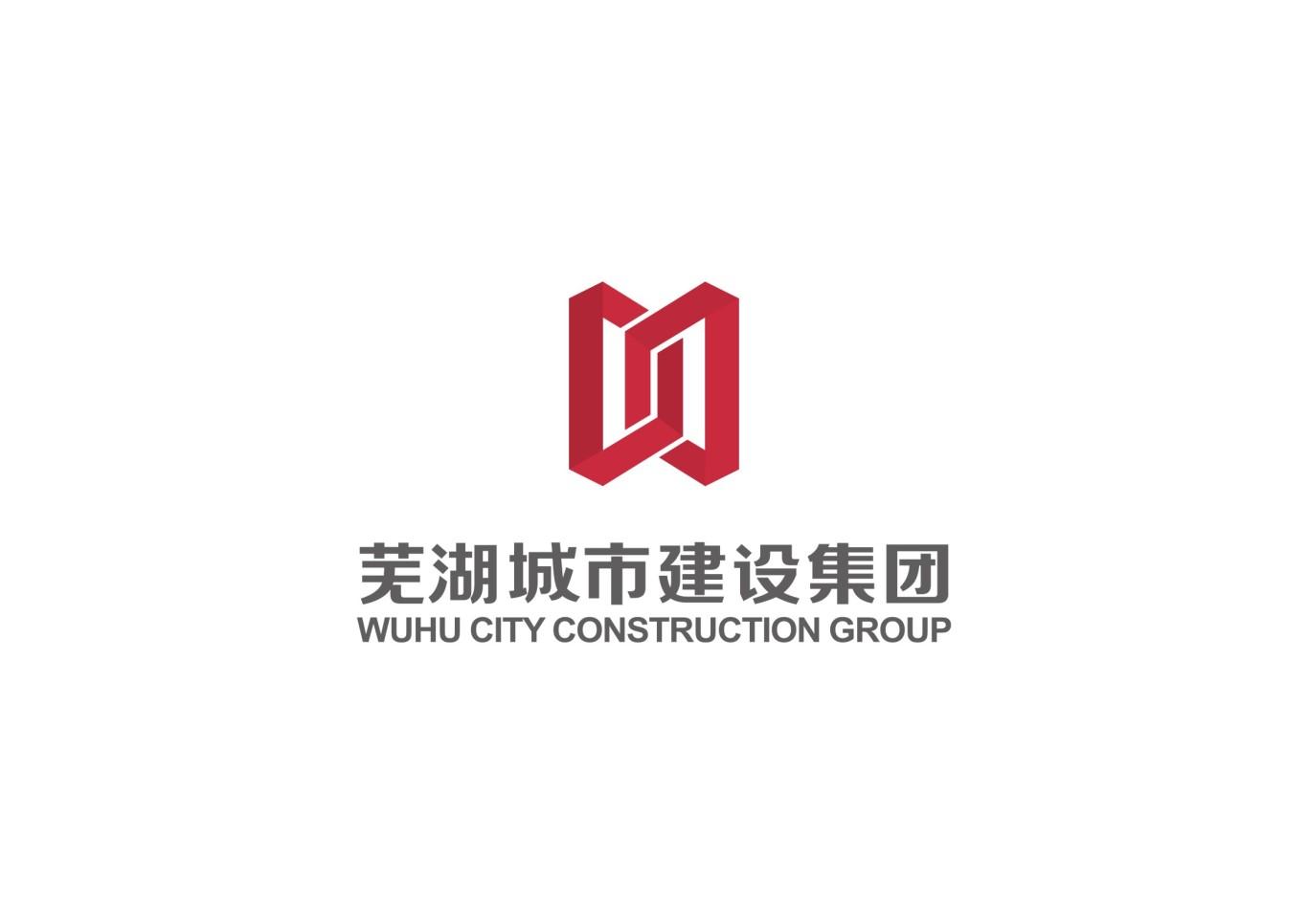 芜湖城市建设集团标志方案图3