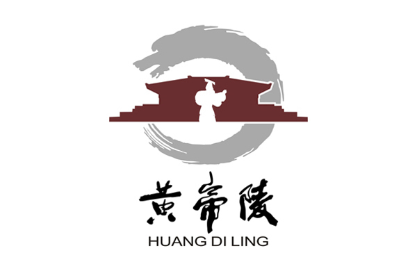 黄帝陵Logo设计图0