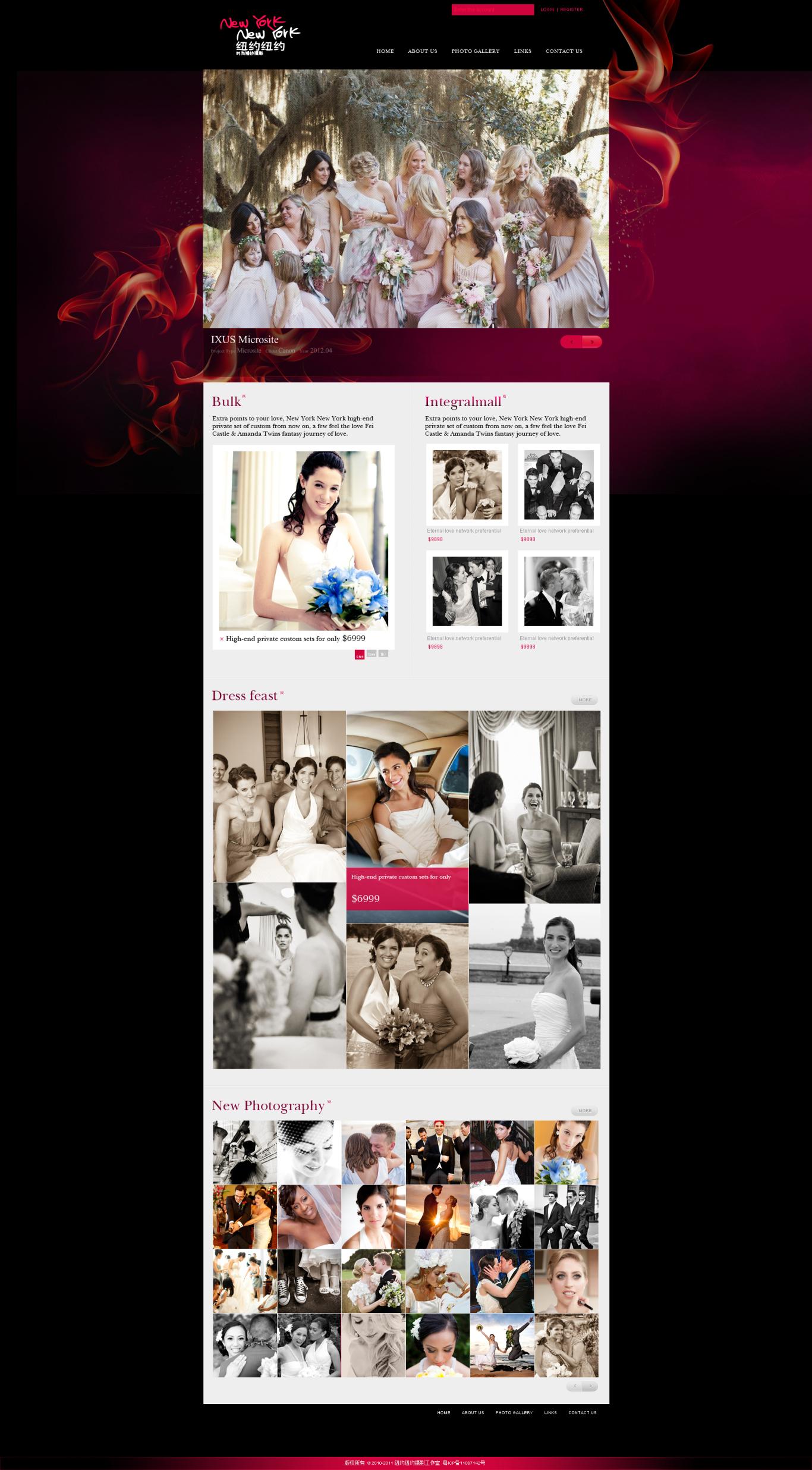 纽约纽约时尚婚纱摄影图0