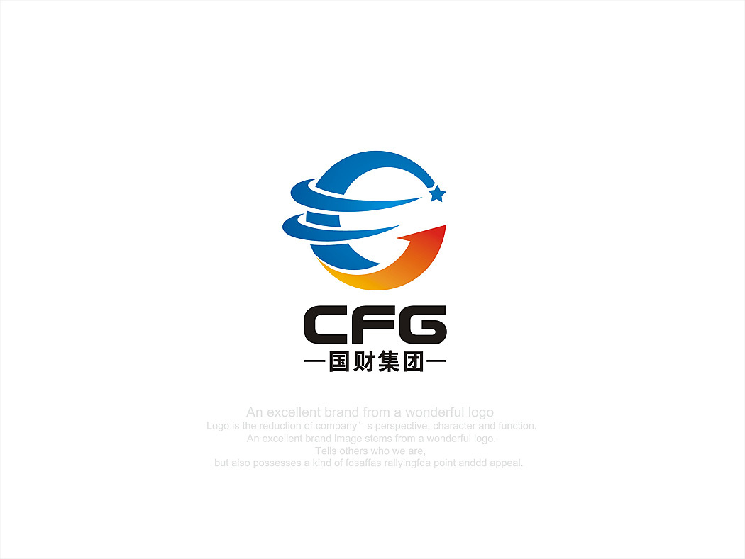 CFG国财集团标志图1