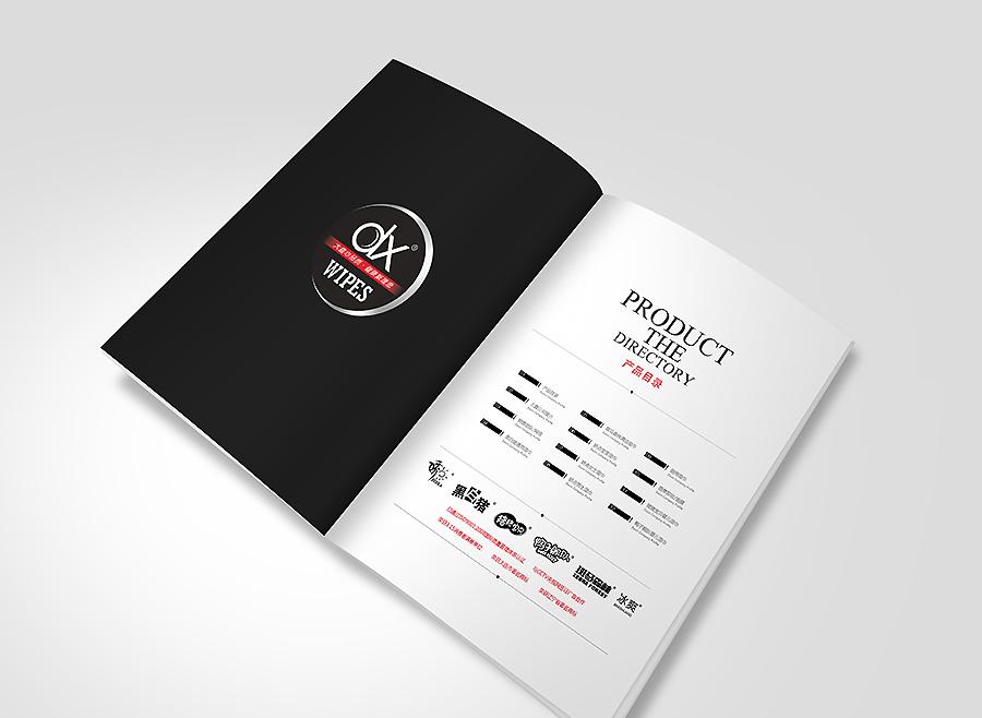 黑白猪品牌包装设计图17