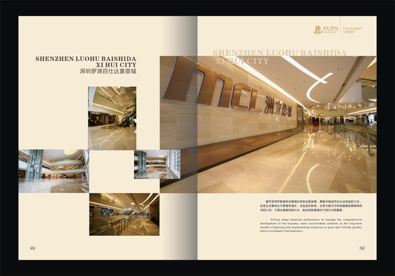 画册设计图15