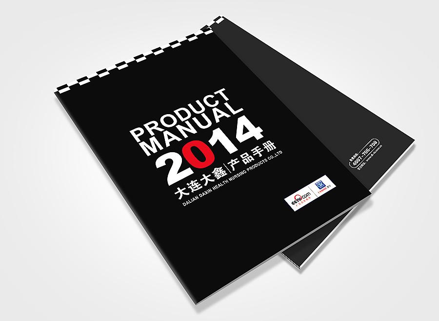 黑白猪品牌包装设计图16