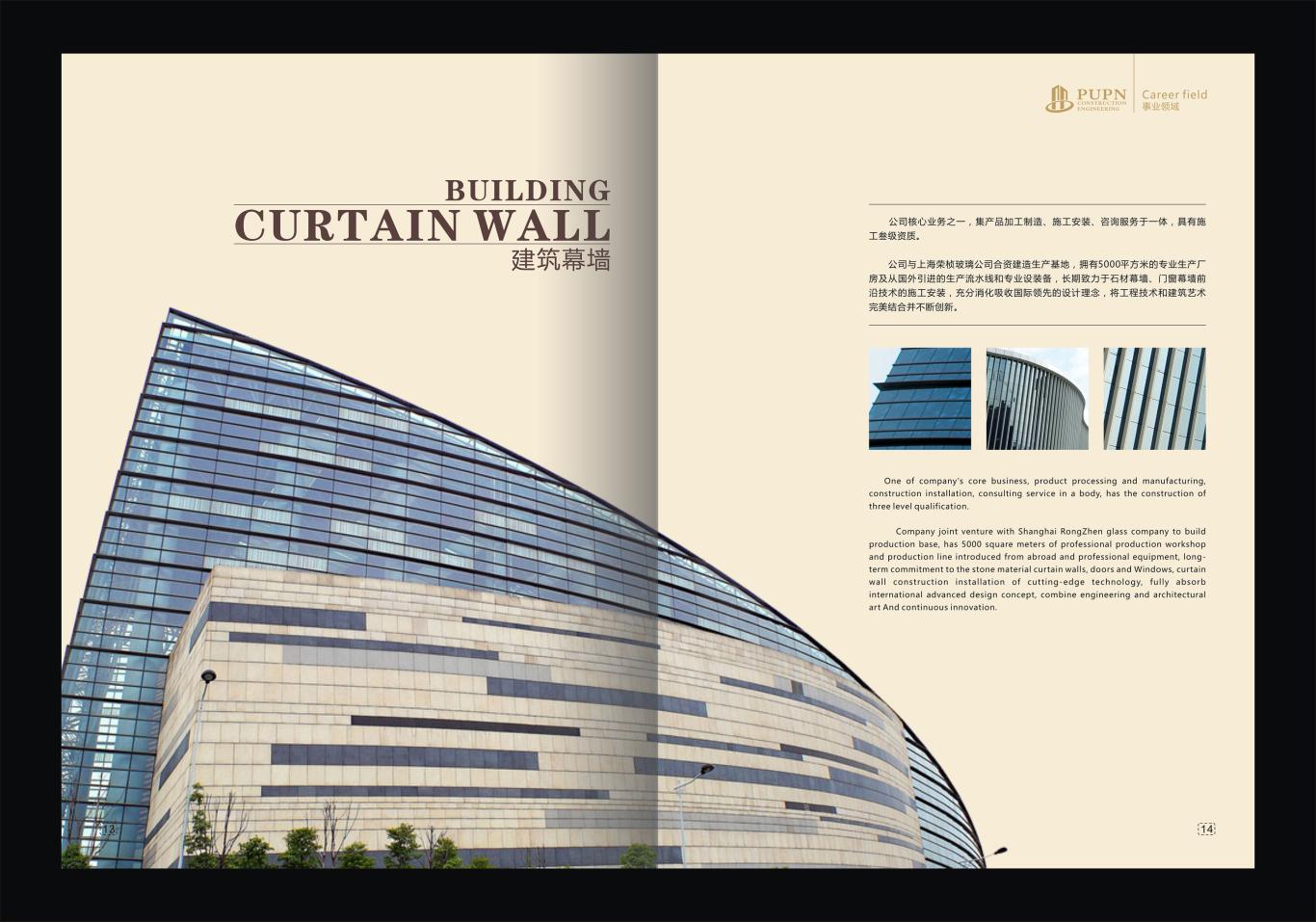画册设计图5