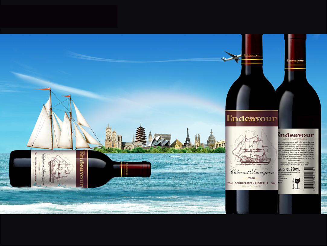 努力号红酒LOGO设计与包装设计图9
