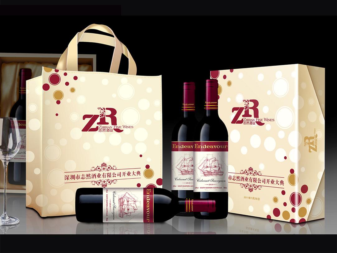 努力号红酒LOGO设计与包装设计图7