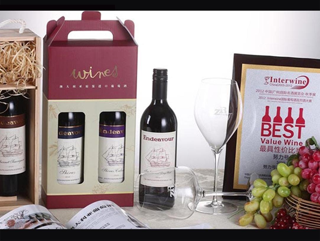努力号红酒LOGO设计与包装设计图5