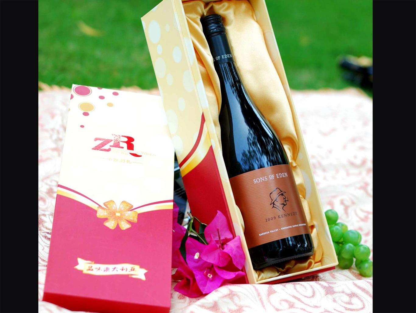 努力号红酒LOGO设计与包装设计图4