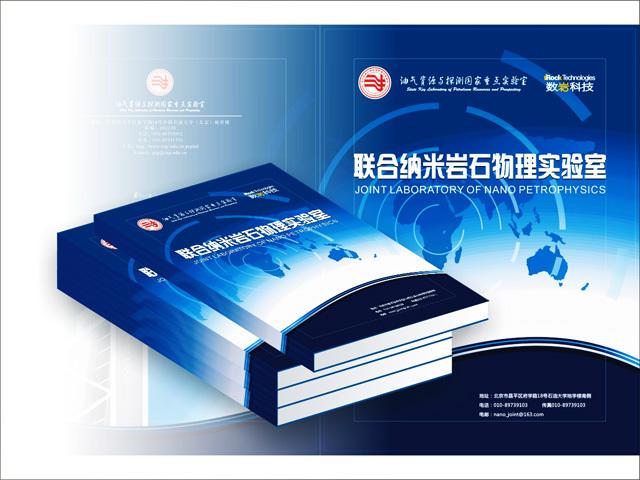 中国石油大学(北京)部分项目图4