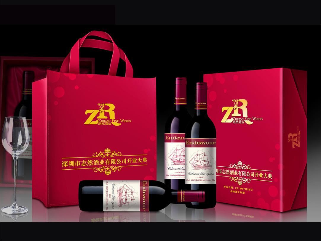 努力号红酒LOGO设计与包装设计图6