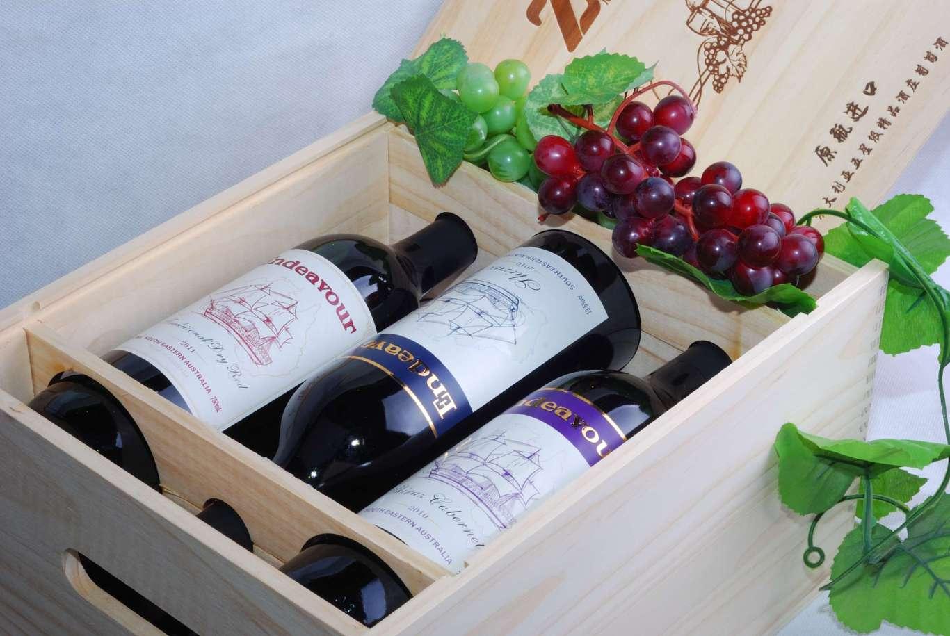 努力号红酒LOGO设计与包装设计图1