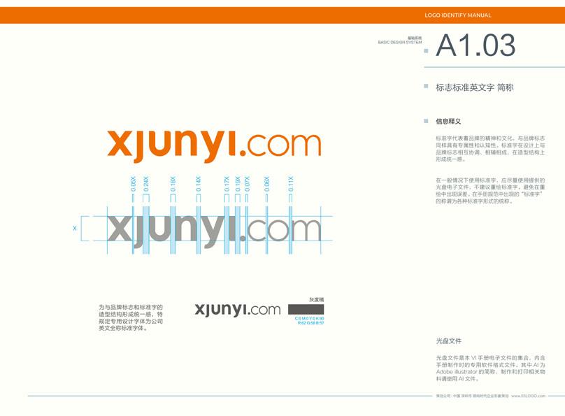 深圳行军蚁互联网金融服务有限公司图4