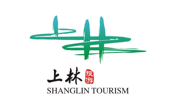 上林旅游图0
