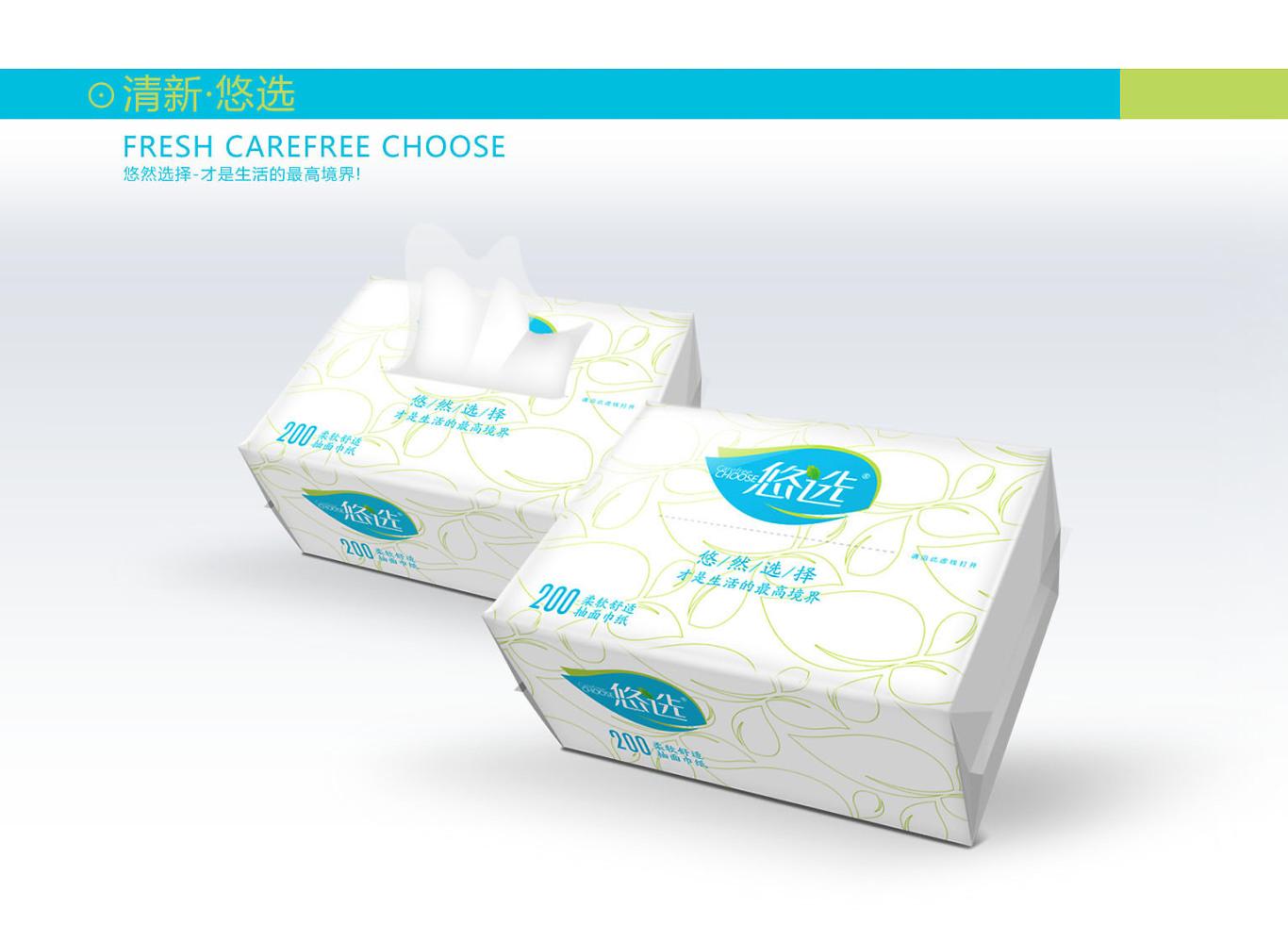 悠选品牌包装设计图8