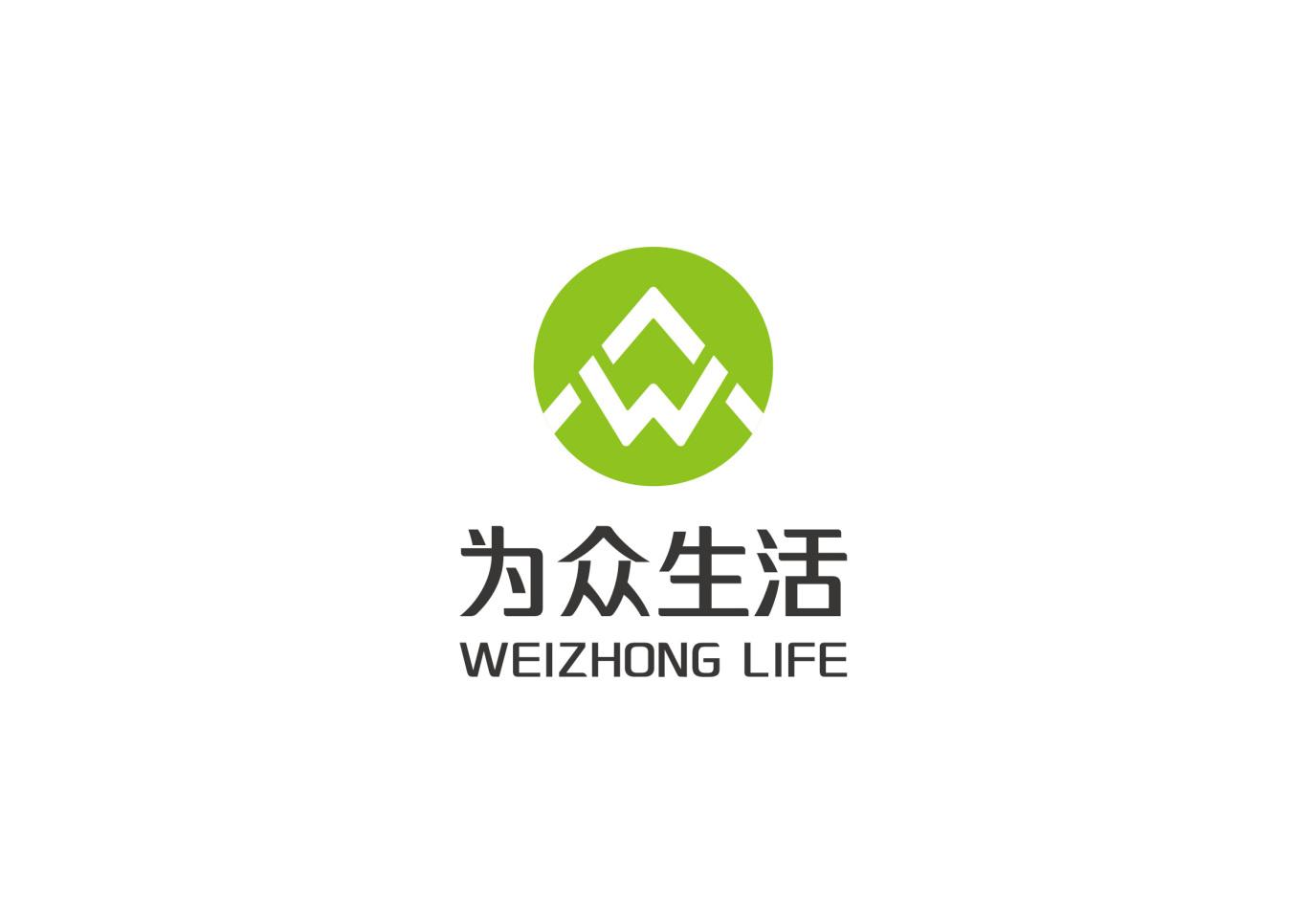 为众生活-品牌标志设计图8