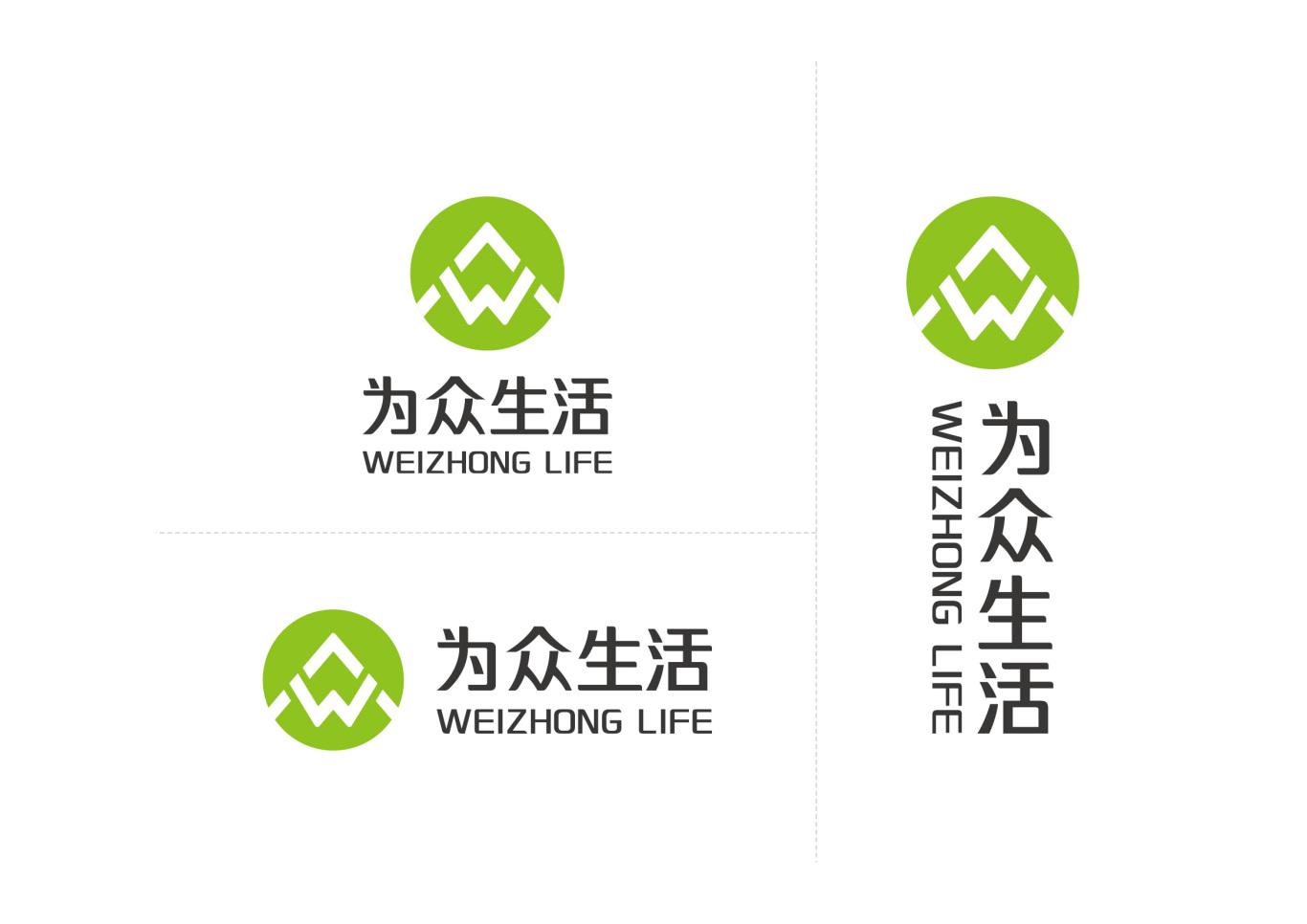 为众生活-品牌标志设计图11