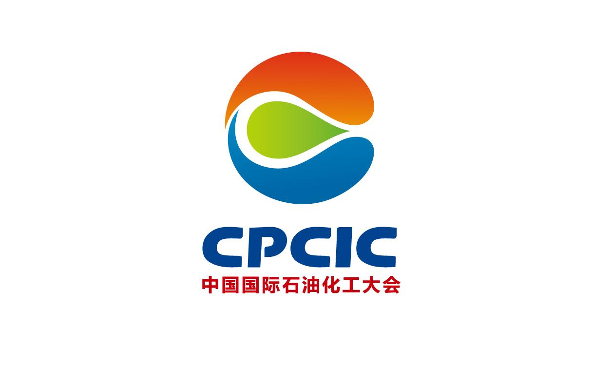 中国国际石油化工大会LOGO设计图0