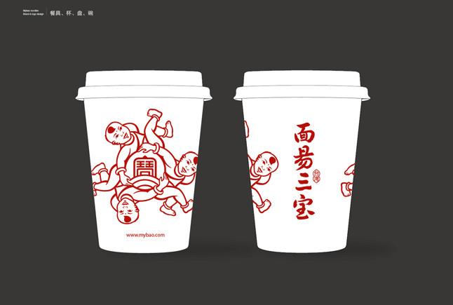 面易三宝 - 台湾风味面食图7