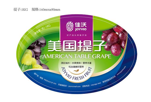 佳沃水果品牌包装设计图6