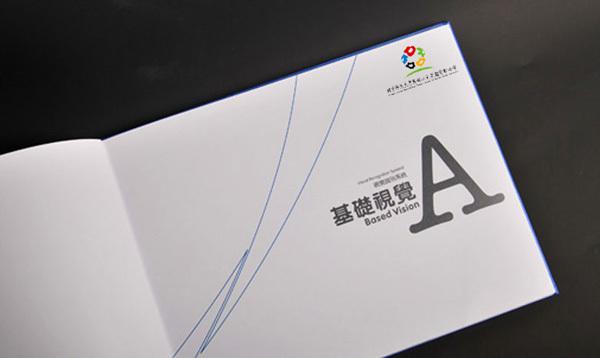 北京师范大学奥林匹克花园实验小学(LOGO)系统设计图2