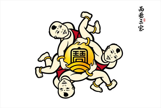 面易三宝 - 台湾风味面食图27