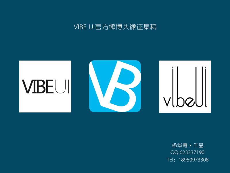 平面设计/LOGO/VI/UI图2
