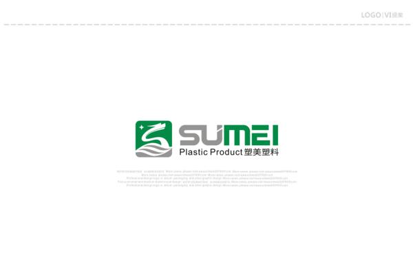 塑美塑料包装有限公司标志