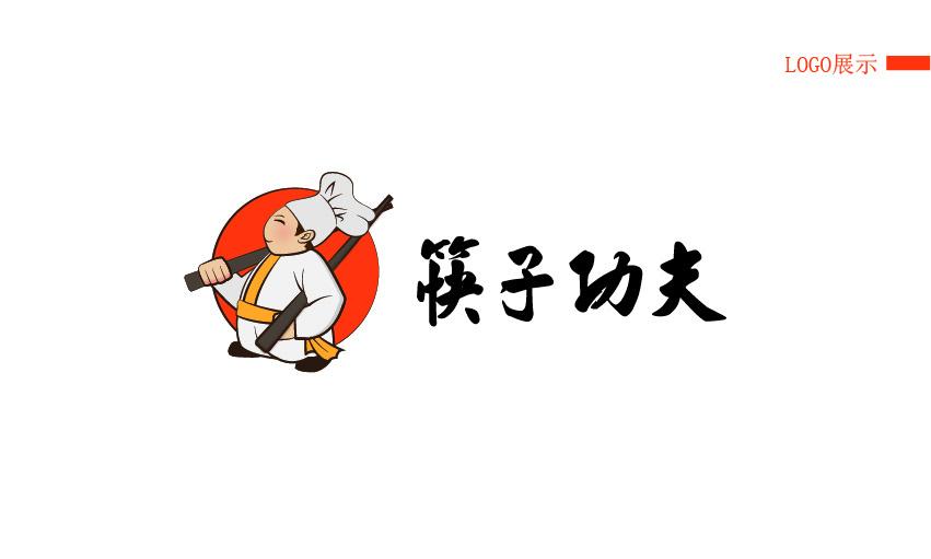 筷子功夫图0
