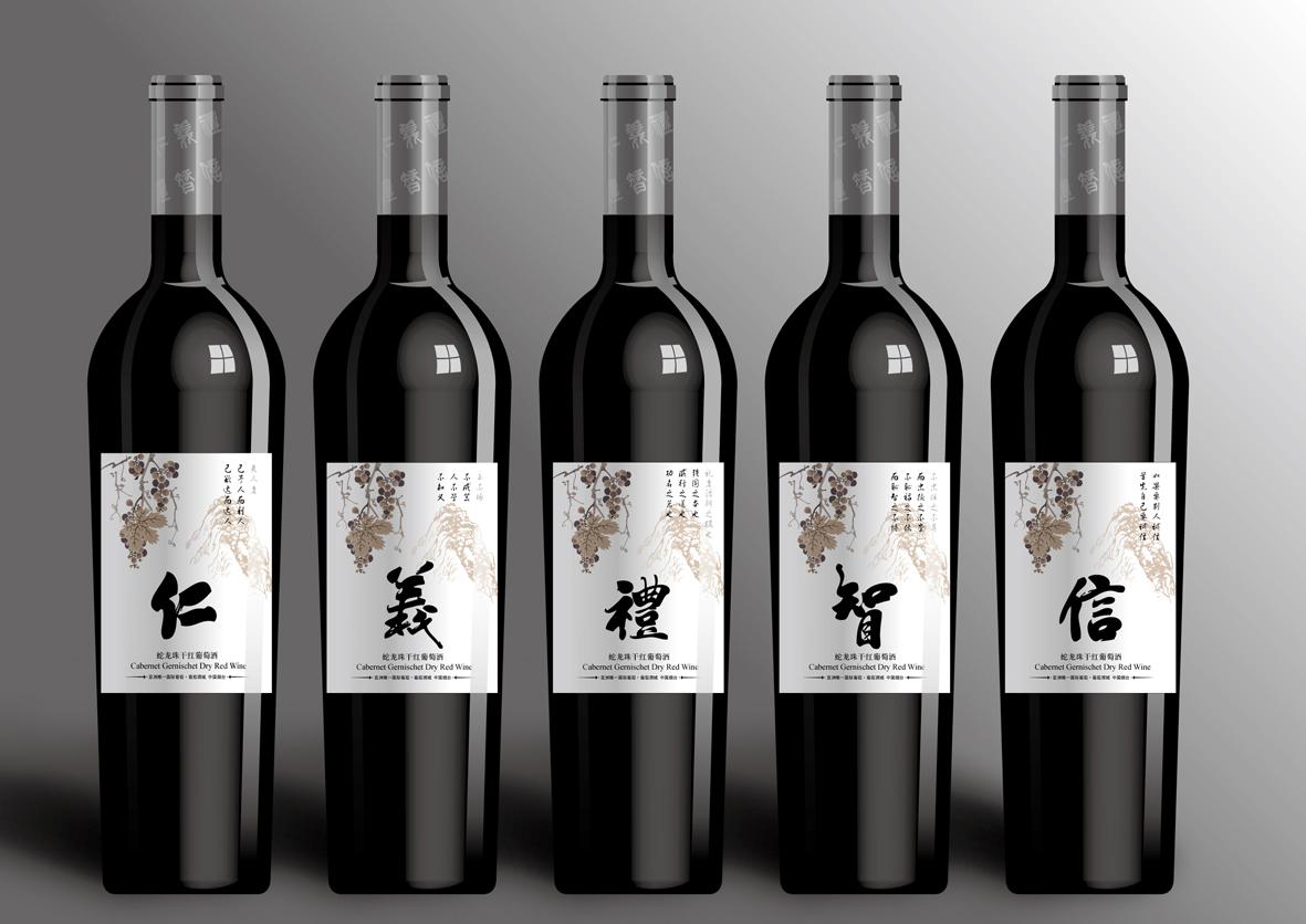 葡萄酒包装图1