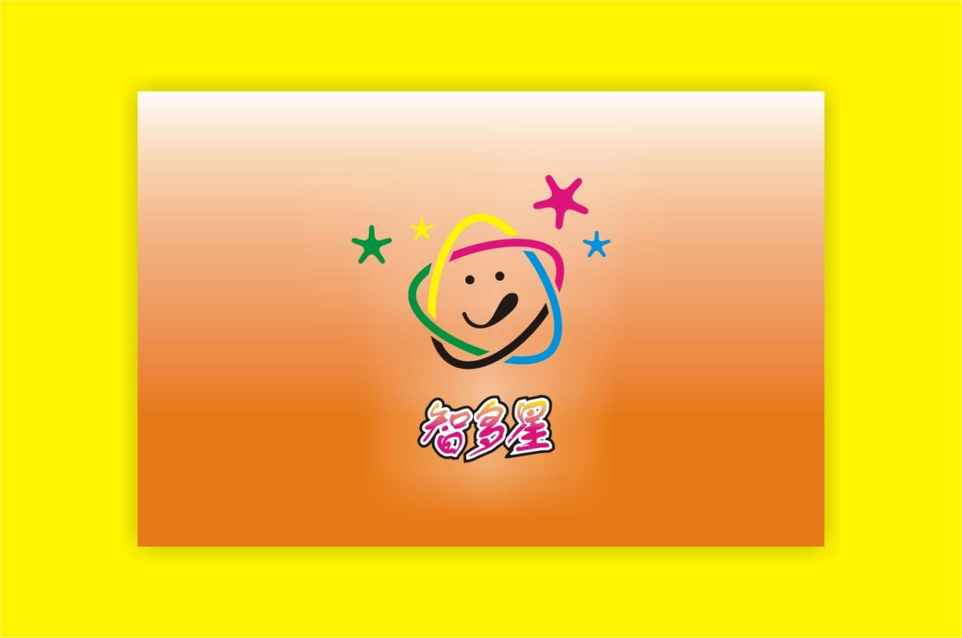 儿童智力拼装玩具品牌logo创意设计图2