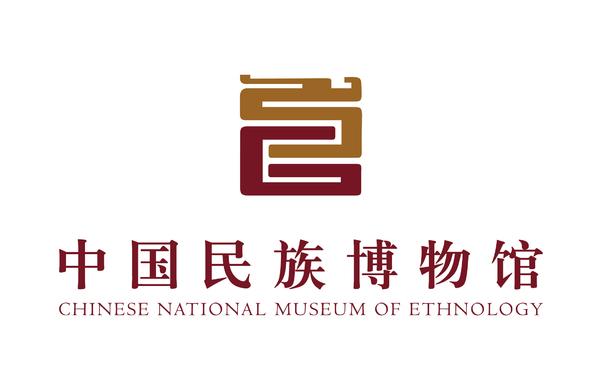 中国民族博物馆