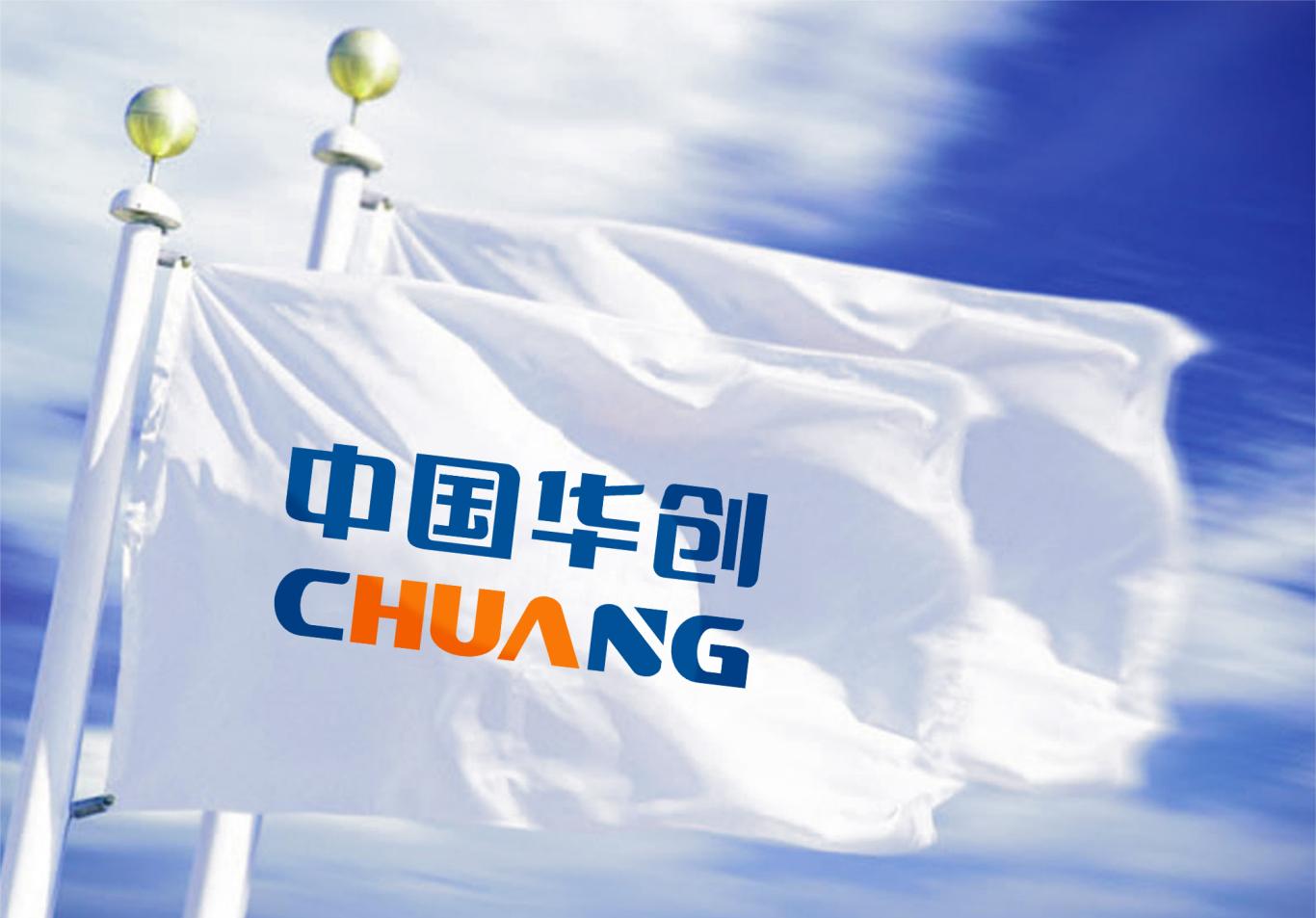 中国华创图3