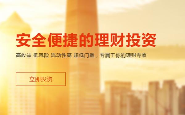 某金融机构官网
