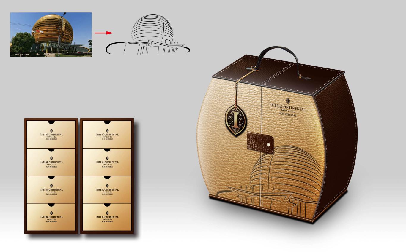 杭州洲际酒店月饼包装设计方案图1