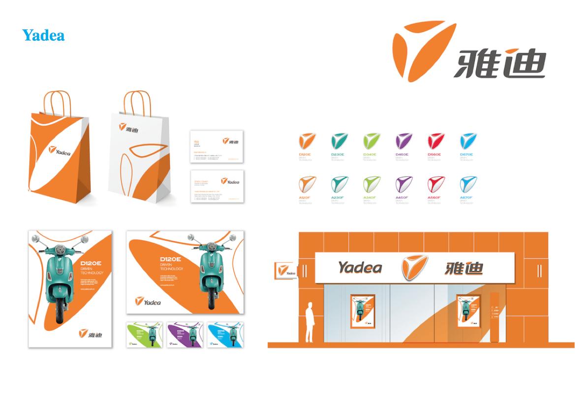品牌视觉形象设计系统图4
