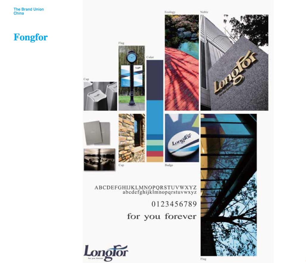 品牌视觉形象设计系统图6