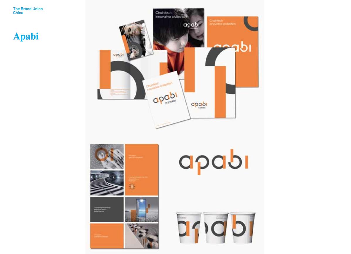 品牌视觉形象设计系统图5