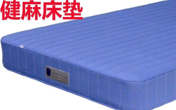 床垫中文命名