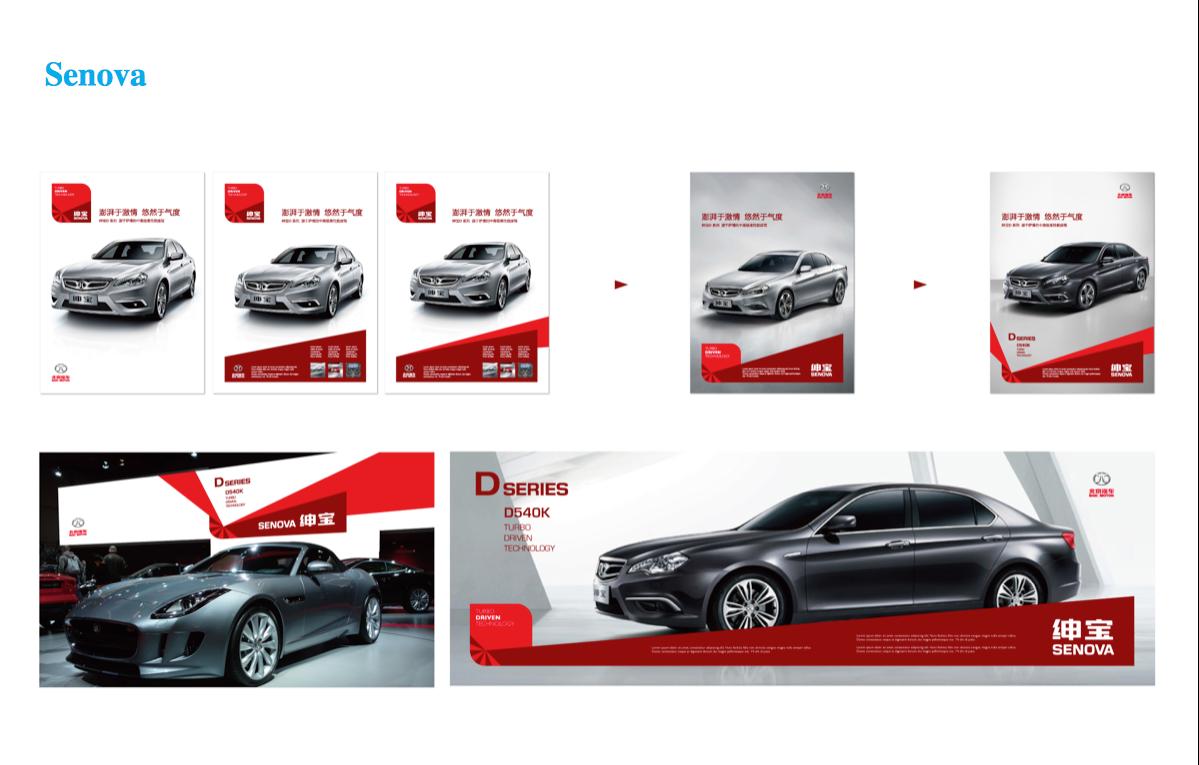 品牌视觉形象设计系统图1