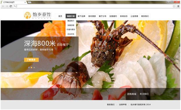 深海800米:100天打造沪上最知名海鲜自助餐厅图4