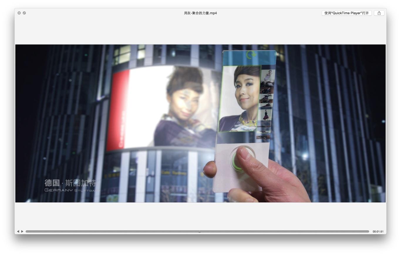 用友-聚合的力量概念宣传片图2